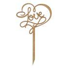 "Топпер ""LOVE"" из МДФ, 10х17,5 см"