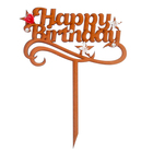 Топпер Happy Birthday 14х18,5 см, оранжевый