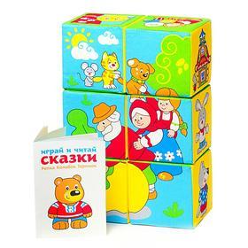 Набор мягких кубиков «Сказки в картинках»
