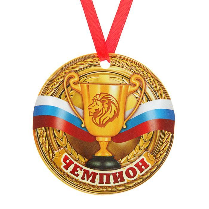 его можно поздравления с золотой медалью в спорте нерве звезда сериала