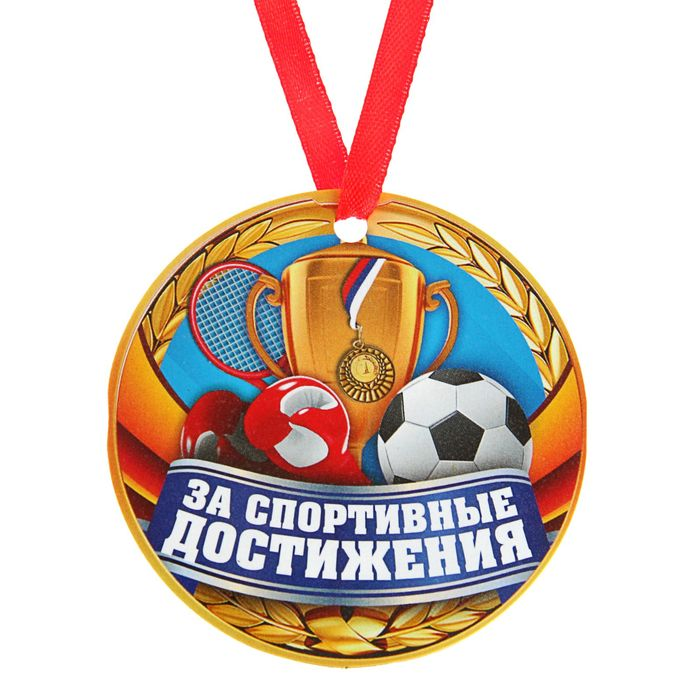 поздравления с победой в фитнес конкурсе территория