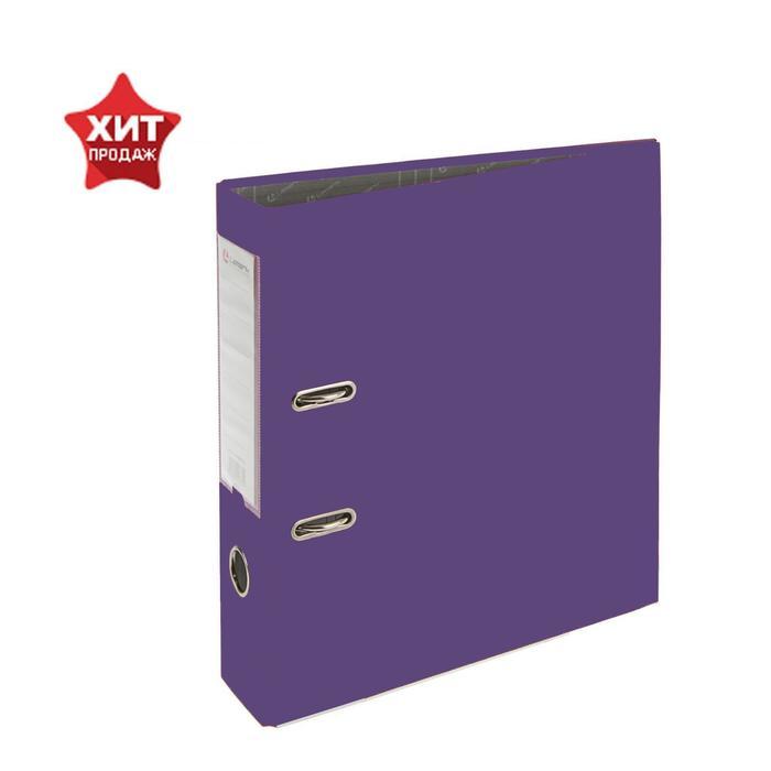 Папка-регистратор А4, 80 мм Lamark ПП фиолетовый, металлическая окантовка, карман, разобранный
