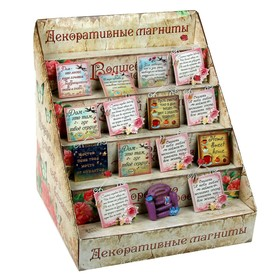 Checkout stand carton for magnetic Souvenirs