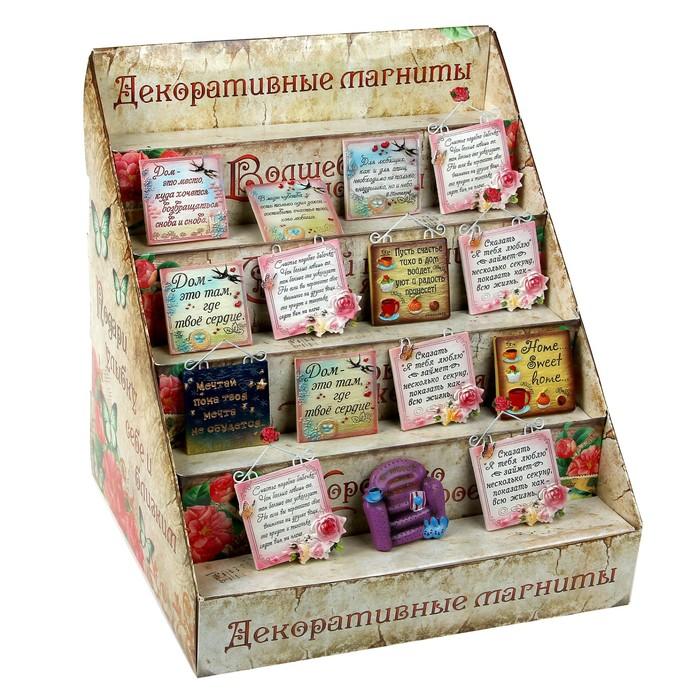 Прикассовая стойка картонная для магнитных сувениров