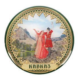 """Magnet """"Kavkaz"""", 6 x 6 cm"""