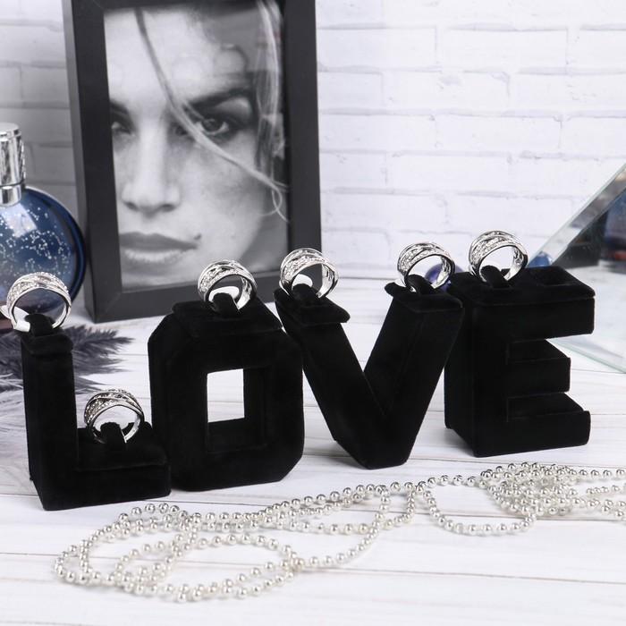 Подставка под кольца 23*3.5*6.5 см, в виде букв, LOVE, цвет чёрный