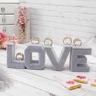Подставка под кольца 23*3.5*6.5, в виде букв, LOVE, цвет серый
