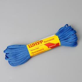 Шнур бытовой ПП, d=4 мм, 20 м, цвет МИКС