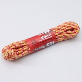 Шнур высокопрочный, d=8 мм, 10 м, цвет МИКС