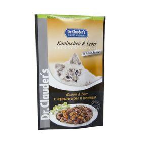 Влажный корм Dr.Clauder's для кошек, кусочки в соусе, кролик/печень, пауч, 100 г.