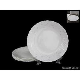 Набор«Серый шёлк» 6 тарелок, в подарочной упаковке