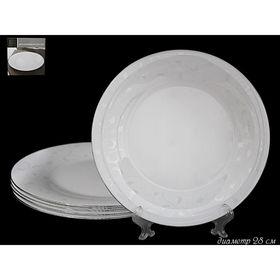 Набор«Серебряный шёлк», 6 тарелок, в подарочной упаковке