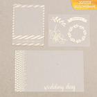 Набор ацетатных карточек Wedding day, 10 х 17,5 см