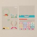 Набор ацетатных карточек «Календарь», 10 х 17,5 см