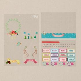 """A set of acetate cards """"Calendar"""", 10 x 17.5 cm"""