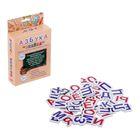 Набор мягких магнитных букв «Азбука + знайка»