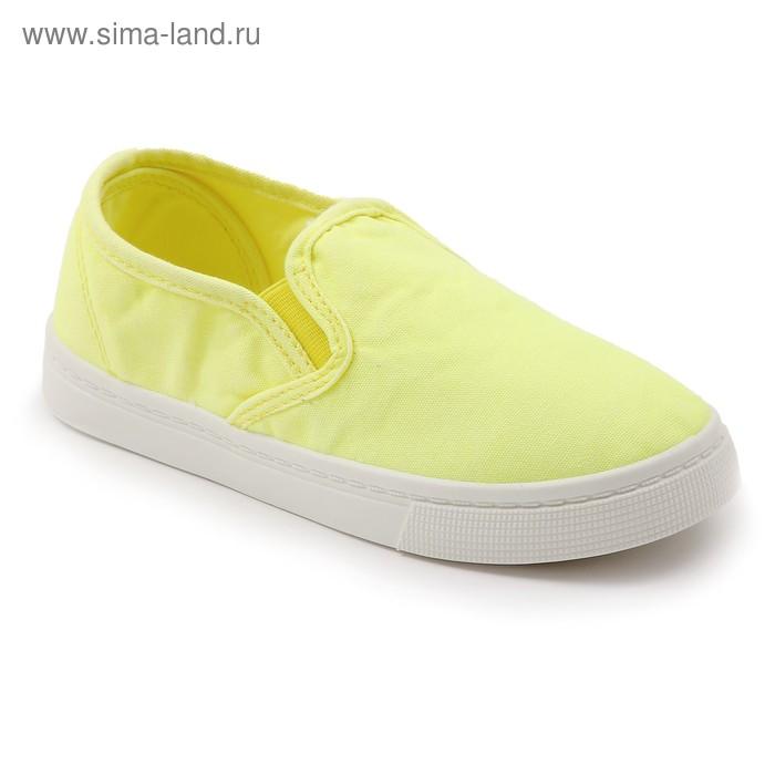 Кеды детские арт. 2459K-lemon (желтый) (р. 32)