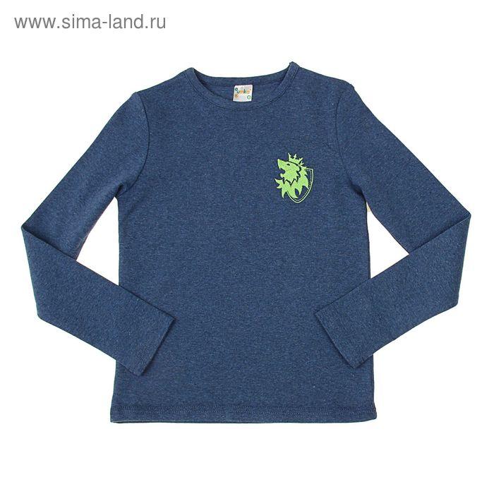 Джемпер для мальчика, рост 122-128 см, цвет синий меланж 807-AZ