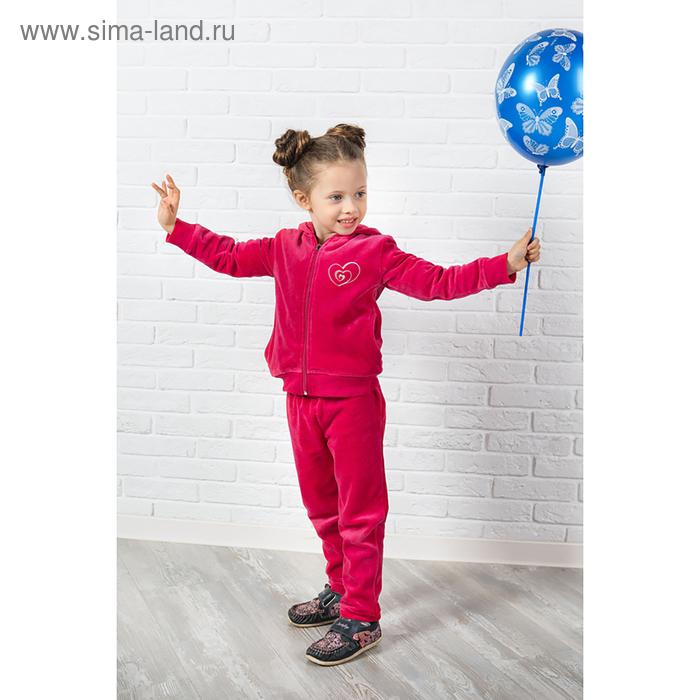 Комплект для девочки (толстовка, брюки), рост 146-152 см, цвет малиновый 080-М