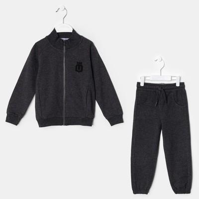 Костюм спортивный для мальчика (толстовка, брюки), рост 98-104 см, цвет серый 182-М