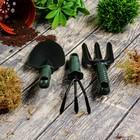 Набор садового инструмента, 3 предмета: совок, рыхлитель, вилка, длина 26 см, пластиковые ручки