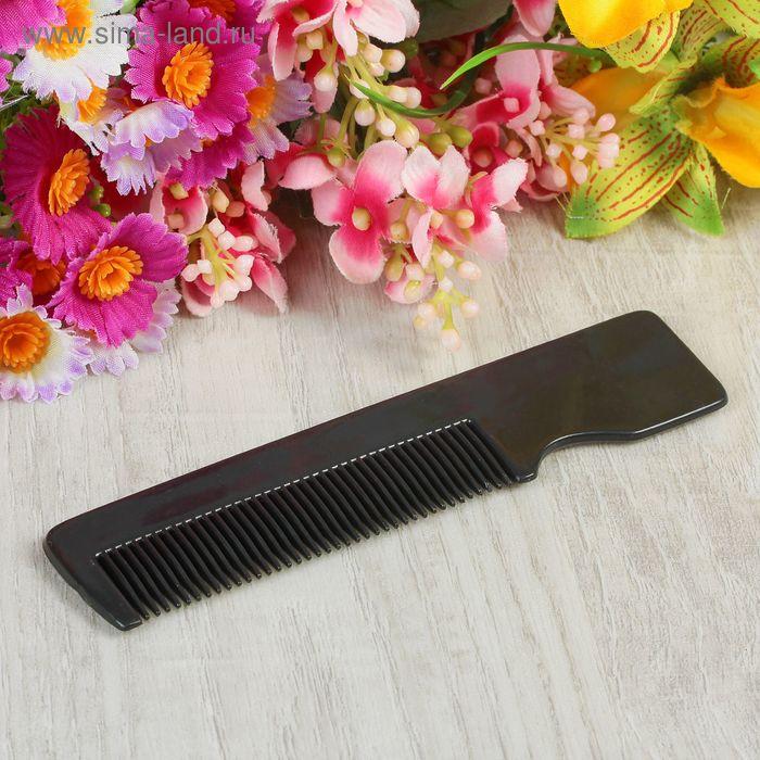 Расчёска с ручкой, цвет чёрный