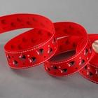 Лента репсовая «Кораблики», 25 мм, 22 ± 1 м, цвет красный