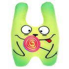 Мягкая игрушка «Заяц», цвет салатовый