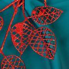 """Ветка для декора """"Берёзовые листья"""" микс"""