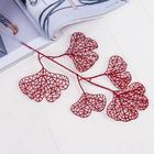 """Ветка для декора """"Фигурные листья"""" микс"""
