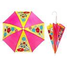"""Зонт детский механический """"Улыбайся"""", r=26см, цвет розовый/жёлтый"""