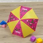 """Зонт детский механический """"Любимая дочка. Клубничка"""", r=26см, цвет жёлтый/розовый"""