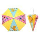 """Зонт детский """"Вместе веселее"""", механический, r=26см, цвет жёлтый/голубой/розовый"""