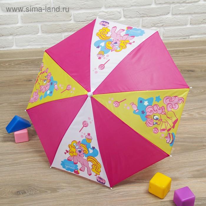 """Зонт детский механический """"Любимая дочка"""", r=35см, цвет розовый/жёлтый"""