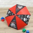 """Зонт детский полуавтоматический """"Настоящий пират """", r=35см, цвет красный/чёрный"""