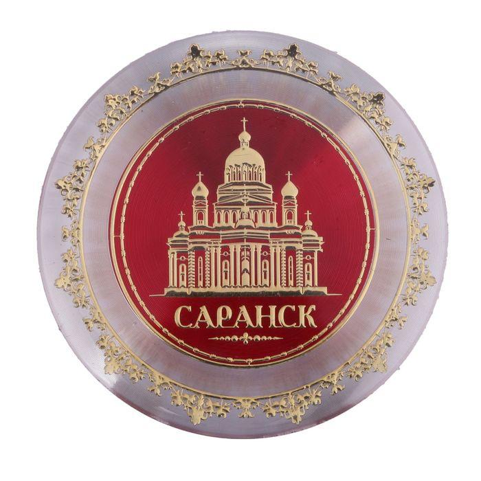 Магнит «Саранск»