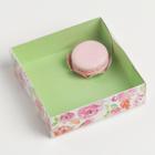 Коробка для кондитерских изделий с PVC-крышкой «Для тебя», 12 × 12 × 3,5 см