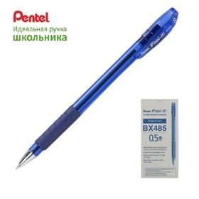 Ручка шариковая Pentel Feel it!, трёхгранная зона захвата, узел-игла 0.5мм, стержень синий, масляная основа, металлический наконечник, резиновый грипп