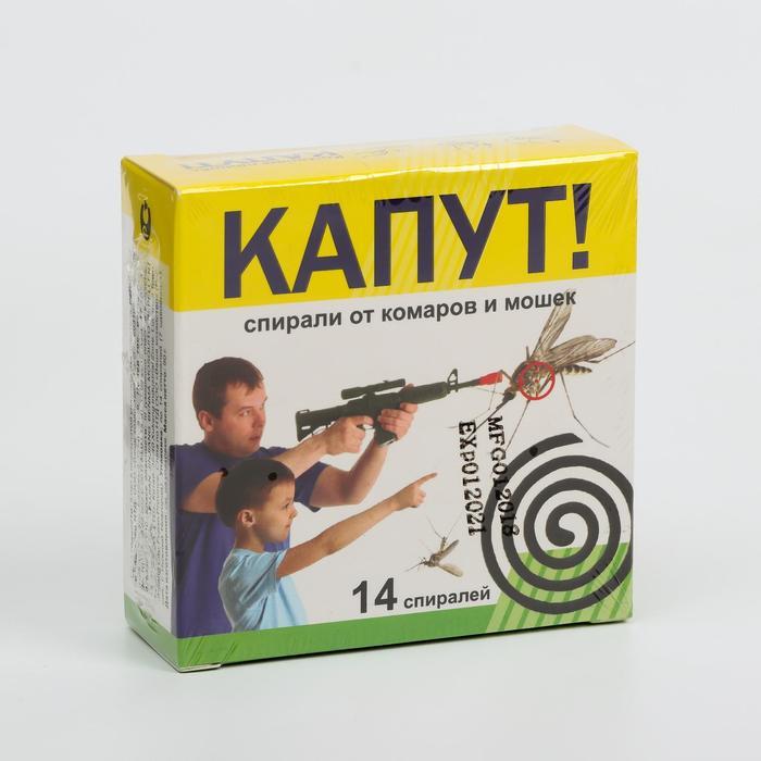 """Спирали от комаров и мошек """"Капут"""", бездымные, 14 шт"""