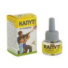 Жидкость для фумигатора от комаров Капут, 30 мл