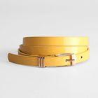 Ремень жен 02-02-01-01, 1,5*0,3*105см, гладкий лак, хомут и пряжка золото, желтый