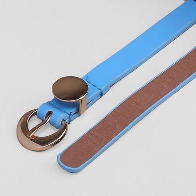 Ремень женский, гладкий матовый, пряжка золото, ширина - 1,5 см, цвет голубой