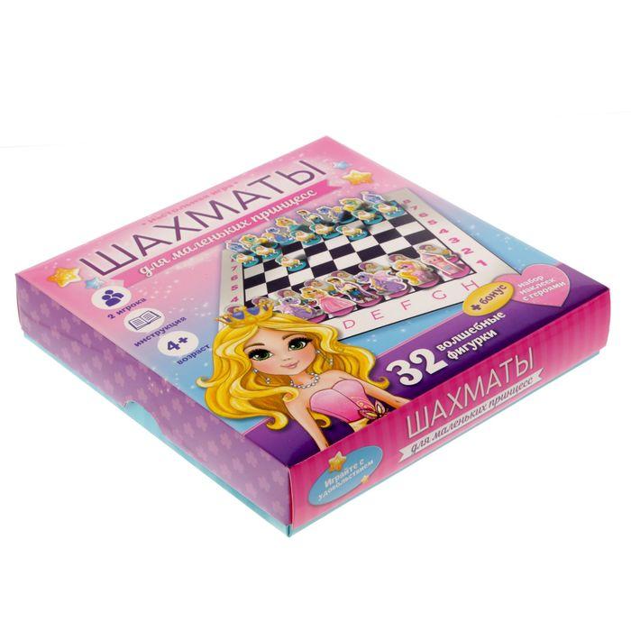"""Шахматы детские """"Для маленьких принцесс"""""""