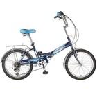 """Велосипед 20"""" Novatrack FS30, 2017, 6ск., цвет синий"""
