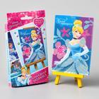 """Алмазная вышивка (мозаика) А6 """"Милой принцессе"""", Принцессы: Золушка, ёмкость, стержень, клеевая подушечка"""