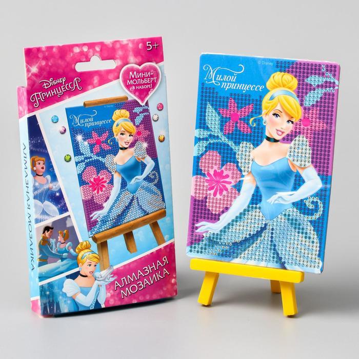 """Вышивка алмазная для детей """"Милой принцессе"""" Принцессы: Золушка"""