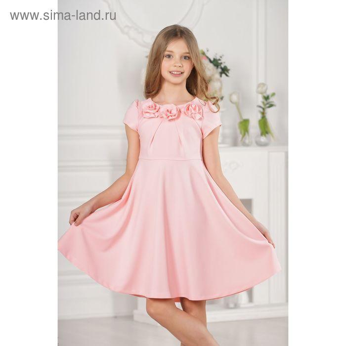 Платье детское, цвет розовый, размер 30, рост 104