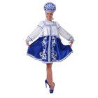 Русский женский костюм, платье с отлетной кокеткой, кокошник, цвет синий, р-р 44, рост 172 см