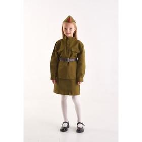 Костюм военного «Солдаточка», гимнастёрка, ремень, пилотка, юбка, 3-5 лет, рост 104-116 см