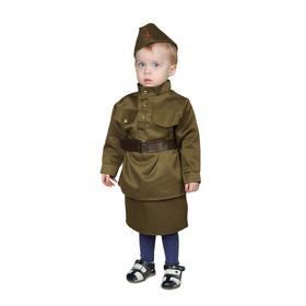 Карнавальный костюм «Солдаточка-малютка», пилотка, гимнастёрка, ремень, юбка, 1-2 года, рост 82-92 см